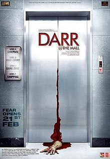 Darr the Mall