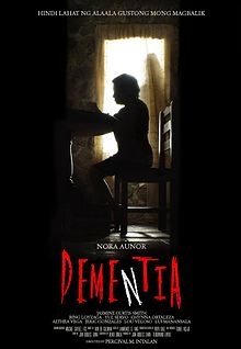 Dementia 2014 film