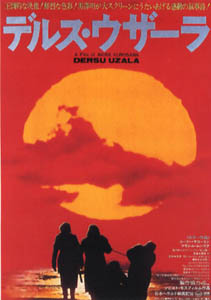 Dersu Uzala 1975 film