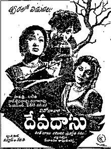 Devadasu 1953 film