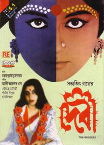 Devi 1960 film