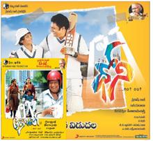 Dhoni film