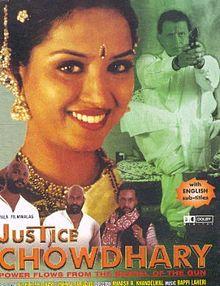 Justice Chowdhary