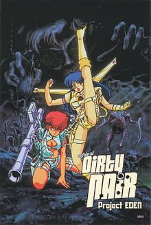 Dirty Pair Project Eden