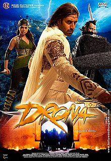Drona 2008 film