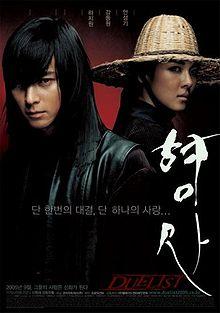 Duelist film
