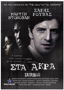 Duress film