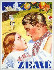 Earth 1930 film