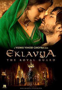 Eklavya The Royal Guard