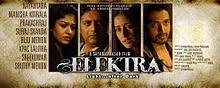 Elektra 2010 film