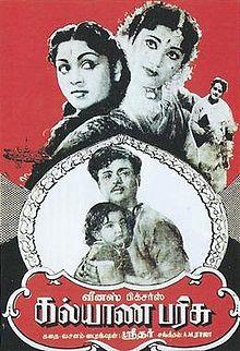 Kalyana Parisu