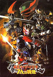 Kamen Rider Hibiki The Seven Senki