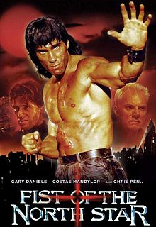 Fist of the North Star 1995 film