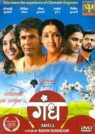 Gandha film