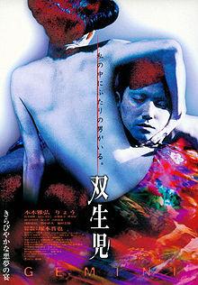 Gemini 1999 film