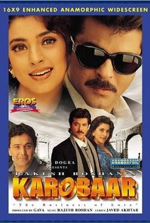 Karobaar The Business of Love