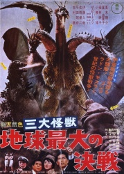 Ghidorah the Three Headed Monster