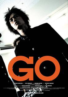 Go 2001 film