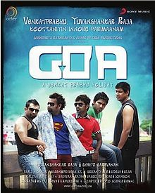 Goa film