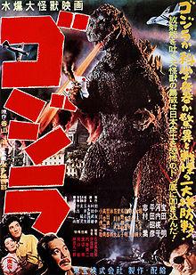 Godzilla 1954 film