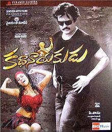 Kathanayakudu 2008 film