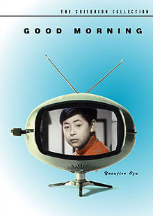 Good Morning film