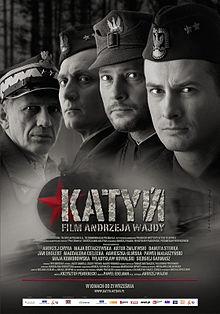 Katy film