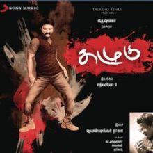 Kazhugu 2012 film