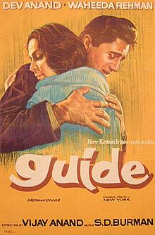 Guide film