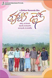 Happy Days 2007 film