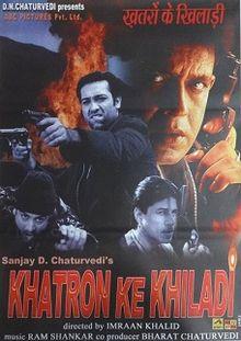 Khatron Ke Khiladi 2001 film