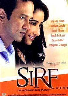 Sirf film