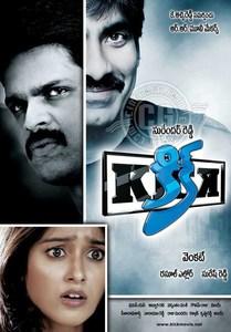 Kick 2009 film
