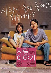 Solace 2006 film