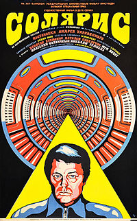 Solaris 1972 film