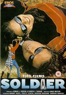 Soldier 1998 Indian film