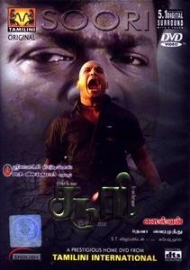 Soori 2003 film