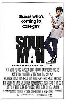 Soul Man film