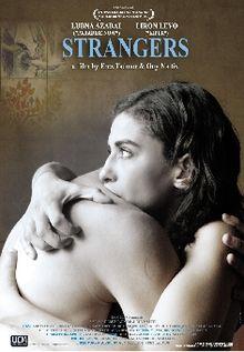 Strangers 2007 Israeli film