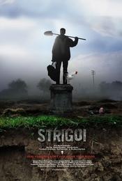 Strigoi film