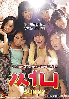 Sunny 2011 film