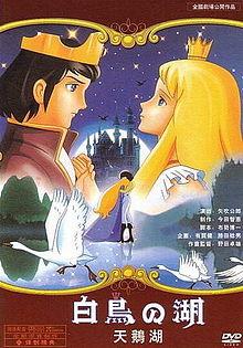 Swan Lake 1981 film