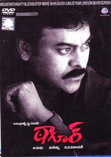 Tagore film