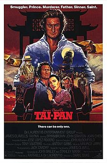 Tai Pan film