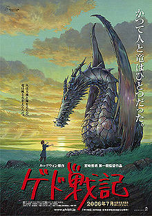 Tales from Earthsea film