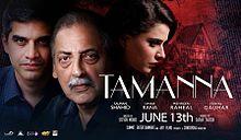 Tamanna 2014 film