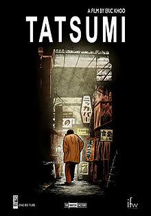 Tatsumi film