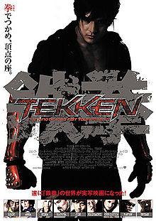 Tekken 2010 film