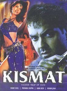 Kismat 2004 film