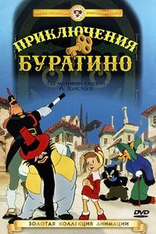 The Adventures of Buratino 1959 film